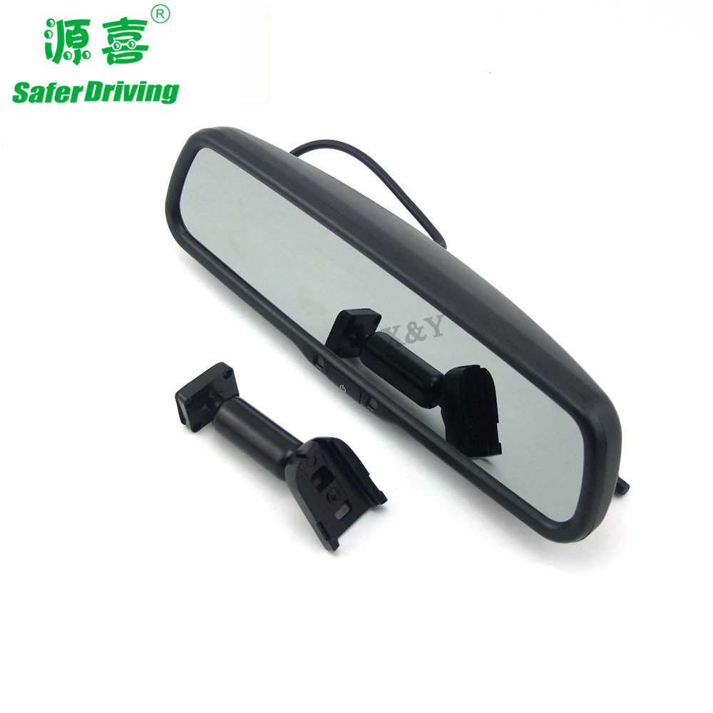 4.3 inch car rearview   mirror monitor with  separating stent-graft   XY-2503U