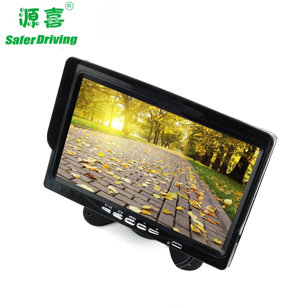 7 inch car   LCD  monitor with sunvisor  XY-2073V