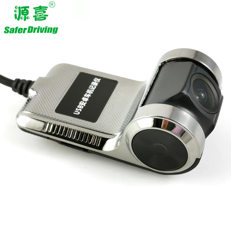 ADAS Camera for Andriod Navigation USB DVR XY-A10-USB